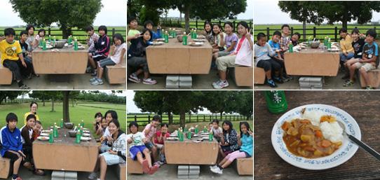 夏休み子ども自然体験教室